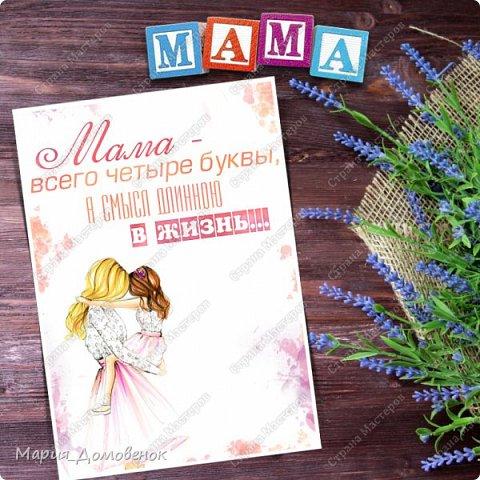 Вот такие открыточки у меня получились ко Дню Матери фото 3