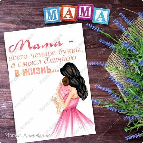 Вот такие открыточки у меня получились ко Дню Матери фото 4