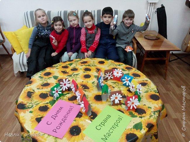Дети из подготовительной группы детского сада приглашают на ароматное чаепитие жителей Страны Мастеров! На кружке - цифра- 10! С юбилеем! И ромашка- символ России-тоже выбран неспроста! Как на ромашке девушки гадали, загадывая самое лучшее, так и мы хотим, пожелать всем: творческого долголетия и удач, интересных новых встреч и находок-открытий! фото 2