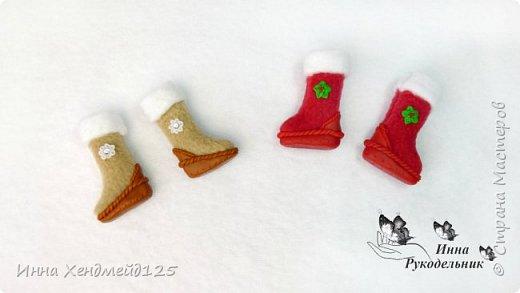 Начинаю создавать кукольный мир и готовится к Новому году. Сделала для куклы  Барби сапоги из флиса и полимерной глины. Это очень милая тематика, которая  мне с каждым днём все больше нравится. Создавать что-то для кукол — это удовольствие:)  Материалы: флис, полимерная глина, клей, стразы, нитки. фото 3