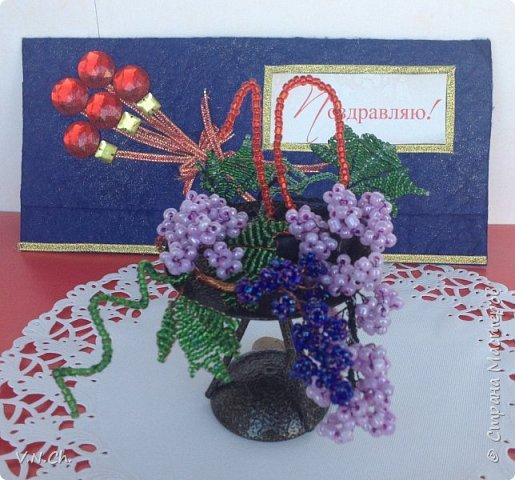 Наши поздравления Стране Мастеров и всем Мастерам!!! К сладкому столу предлагаем на десерт виноград. фото 1
