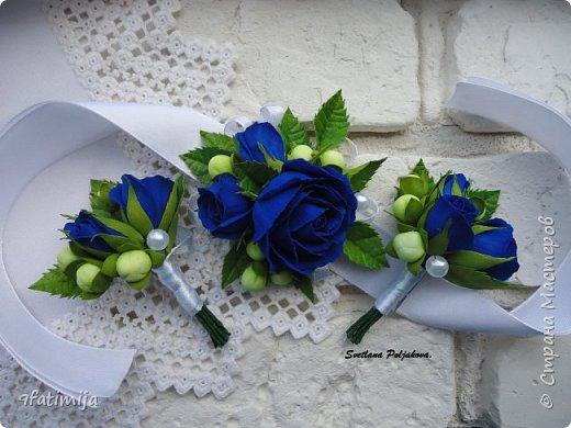 Свадебный набор (ультрамарин).
