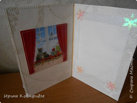 Следующие три открытки. фото 4
