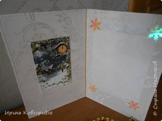 Следующие три открытки. фото 10