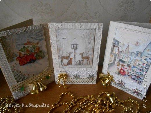 Три новогодние открытки со зверушками. фото 1
