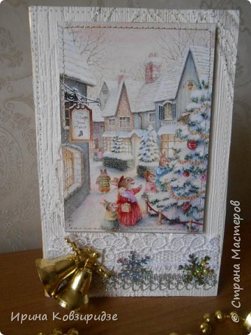 Три новогодние открытки со зверушками. фото 2