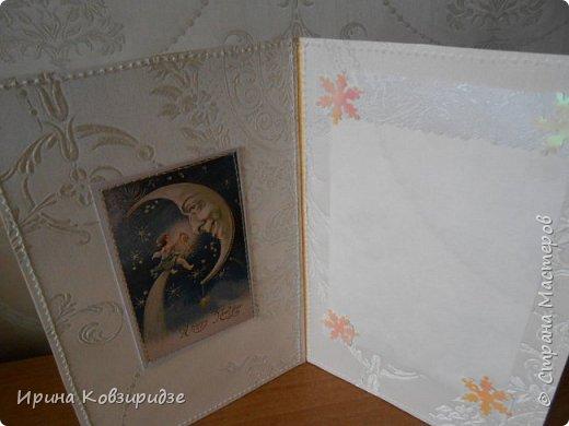 Три новогодние открытки со зверушками. фото 3