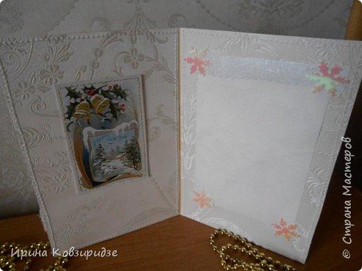 Три новогодние открытки со зверушками. фото 5