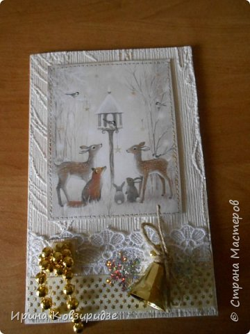 Три новогодние открытки со зверушками. фото 6