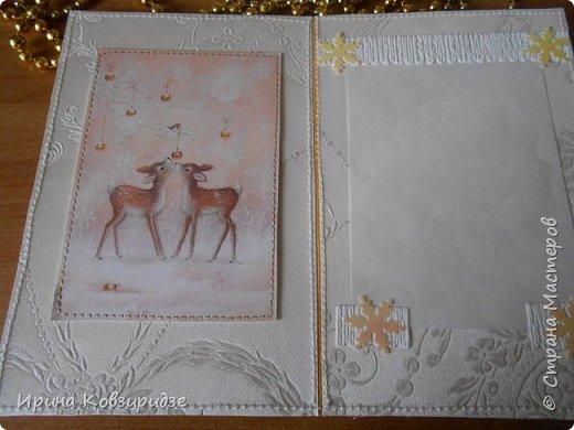 Три новогодние открытки со зверушками. фото 8