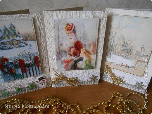 Следующие три открытки. фото 1