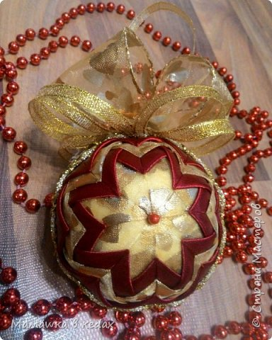 Новогодний шарик №..