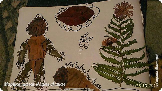 Засушили листиков, сделали с Алиной аппликации. Коровка на лугу. фото 2