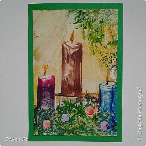 Пламя свечи тебе время покажет,  О счастье расскажет, и даже подскажет..... фото 1