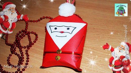 В этом видео мы сделаем Деда Мороза из картонного рулончика от бумажных полотенец. Это замечательная и легкая поделка для детей в детский сад или школу. Такой Дед Мороз может служить украшением на елку или упаковкой для маленького подарка. Нам понадобится: картонный рулончик от бумажных полотенец или туалетной бумаги, цветная бумага, вата, паетки, ленточка, горячий клей.