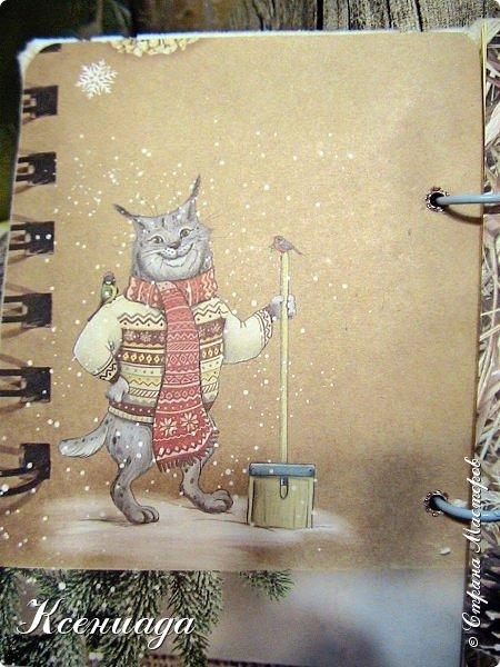 Друзья!!! Сегодня я к вам не с пустыми руками! Надеюсь вы тоже поймаете волну вдохновения от этой бумаги!  Зимний блокнот, обложка из плюша. фото 6