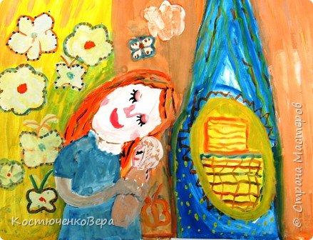 С детьми на внеурочном занятии сделали рисунки ко Дню матери. Работали несколько занятий вложили много сил! Автор Ковылина Алина, 5 класс Мамин сыночек. фото 2