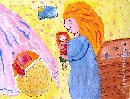С детьми на внеурочном занятии сделали рисунки ко Дню матери. Работали несколько занятий вложили много сил! Автор Ковылина Алина, 5 класс Мамин сыночек. фото 3