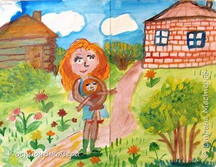 С детьми на внеурочном занятии сделали рисунки ко Дню матери. Работали несколько занятий вложили много сил! Автор Ковылина Алина, 5 класс Мамин сыночек. фото 4