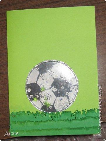 Всем огромный привет!   Сегодня хочу вам показать четвертую открытку, которую я сделала для одноклассника. У него день рождения 24 ноября. Он очень любит футбол, и я решила сделать открытку шейкер. Уже вручили ему, он очень обрадовался! Чтобы сделать открытку я приклеила две плотные цветные бумаги фото 1