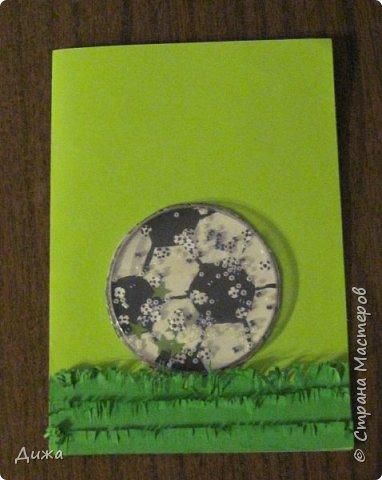 Всем огромный привет!   Сегодня хочу вам показать четвертую открытку, которую я сделала для одноклассника. У него день рождения 24 ноября. Он очень любит футбол, и я решила сделать открытку шейкер. Уже вручили ему, он очень обрадовался! Чтобы сделать открытку я приклеила две плотные цветные бумаги фото 2