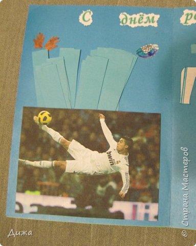Всем огромный привет!   Сегодня хочу вам показать четвертую открытку, которую я сделала для одноклассника. У него день рождения 24 ноября. Он очень любит футбол, и я решила сделать открытку шейкер. Уже вручили ему, он очень обрадовался! Чтобы сделать открытку я приклеила две плотные цветные бумаги фото 8
