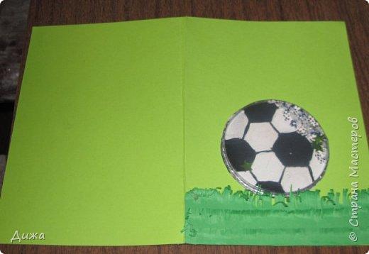 Всем огромный привет!   Сегодня хочу вам показать четвертую открытку, которую я сделала для одноклассника. У него день рождения 24 ноября. Он очень любит футбол, и я решила сделать открытку шейкер. Уже вручили ему, он очень обрадовался! Чтобы сделать открытку я приклеила две плотные цветные бумаги фото 10