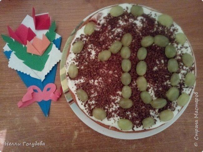 """Предлагаем гостям полакомиться тортиком """"Справится даже ребенок!"""" Кристина (9 лет) и Артем (5 лет) поздравляют жителей Страны Мастеров с Юбилеем. Угощение приготовили дети сами! И к празднику, как полагается- букет цветов - от Артема! фото 1"""