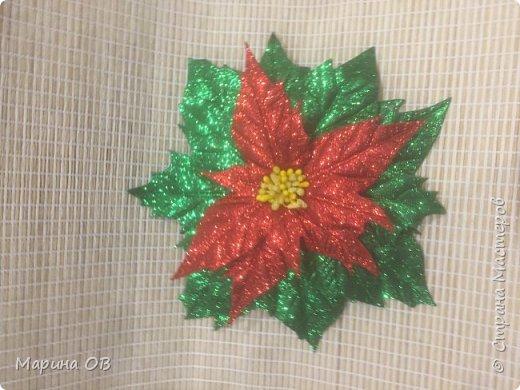 """Новогоднее украшение """"Пуансетия"""" из глитерного фоамирана фото 2"""