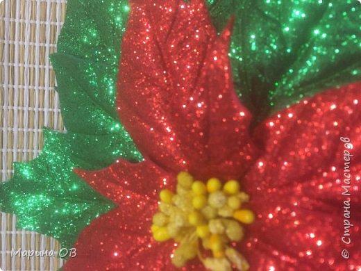 """Новогоднее украшение """"Пуансетия"""" из глитерного фоамирана фото 3"""