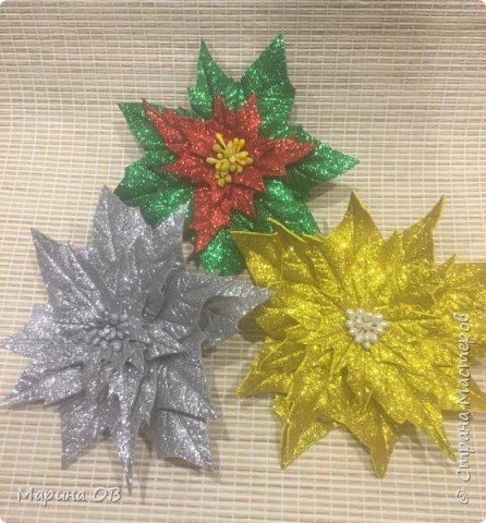 """Новогоднее украшение """"Пуансетия"""" из глитерного фоамирана фото 1"""