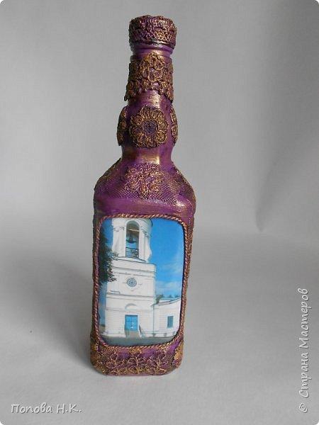 Видела у кого-то из девочек такую бутылку, захотелось себе. фото 5