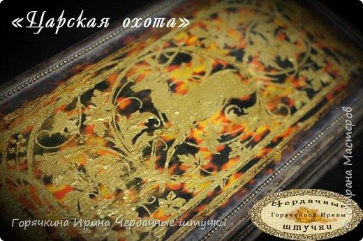 """Шкатулка """"Царская охота"""" фото 1"""