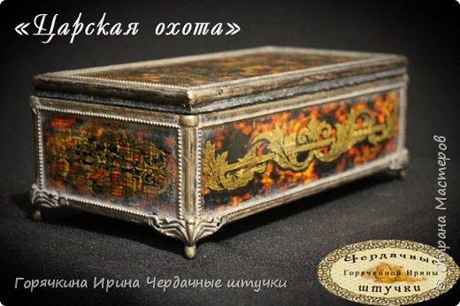 """Шкатулка """"Царская охота"""" фото 14"""