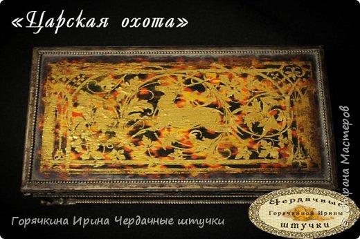 """Шкатулка """"Царская охота"""" фото 16"""