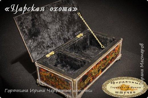 """Шкатулка """"Царская охота"""" фото 17"""