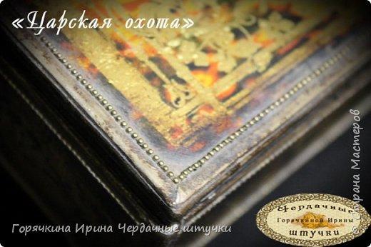 """Шкатулка """"Царская охота"""" фото 2"""