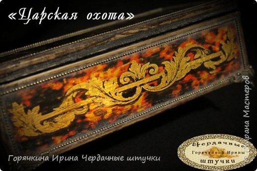 """Шкатулка """"Царская охота"""" фото 20"""