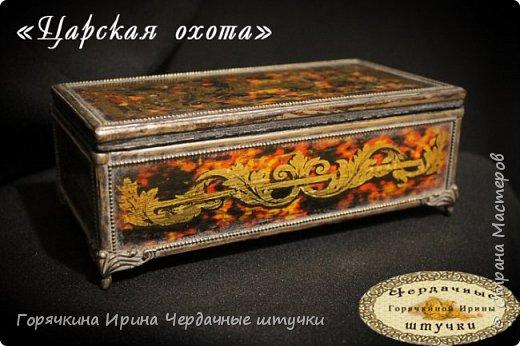 """Шкатулка """"Царская охота"""" фото 24"""