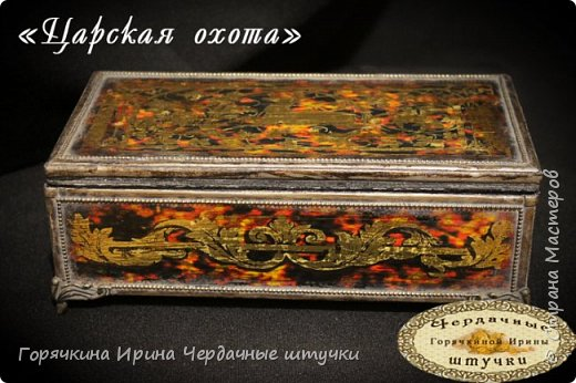 """Шкатулка """"Царская охота"""" фото 25"""