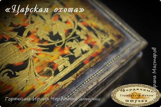 """Шкатулка """"Царская охота"""" фото 3"""