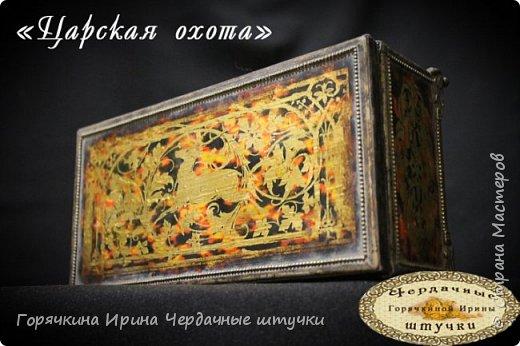 """Шкатулка """"Царская охота"""" фото 4"""