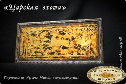 """Шкатулка """"Царская охота"""" фото 5"""