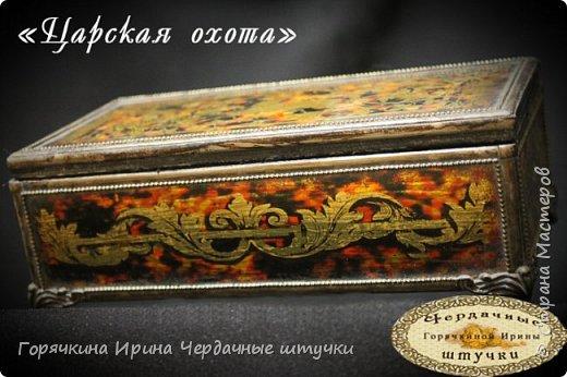 """Шкатулка """"Царская охота"""" фото 6"""