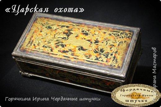 """Шкатулка """"Царская охота"""" фото 7"""