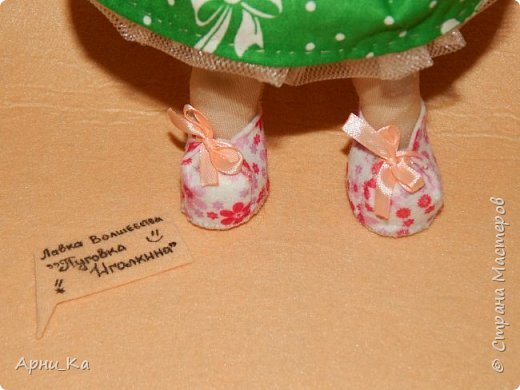 "Новогодняя куколка ""Алиса"" фото 7"