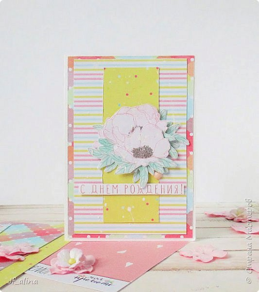 """Добрый вечер! Хочу показать немного своих открыток. Как можно сказать о любви? Может быть можно подарить открытку со словами: """"Спасибо за каждый день""""? За каждый день, что наполнен нежностью, страстью, счастьем и заботой. За каждый день, что наполнен любовью... фото 2"""