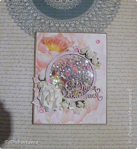 открытки с шейкером фото 4