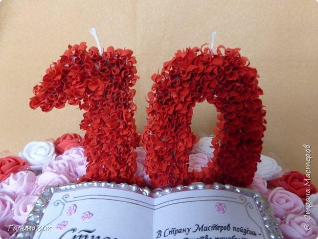 Спешу поздравить родную Страну Мастеров с юбилеем! Желаю долголетия и процветания!!! В качестве сладкого подарка выбрала торт с ''масляными'' розочками и ''сладкой'' книгой! фото 8