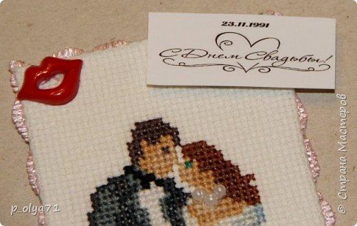 Здравствуйте! Казалось бы,только недавно я делала подарочки на годовщину нашей свадьбы,а вот уже и ещё год прошёл... фото 6